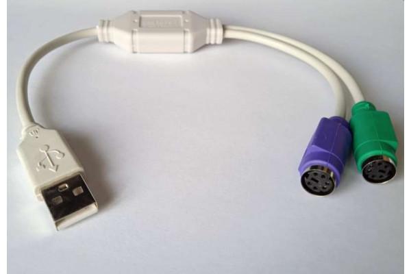 (Adaptor Nou) USB la 2x PS2 pentru tastatura si mouse PS2