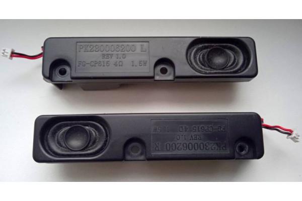 (Boxe interne Second-Hand) Pentru laptop Toshiba Satellite difuzoare 1,5W 4ohm