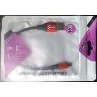 (Cablu USB Nou) Incarcare/Date telefon - Swalle - microUSB la USB - 20cm