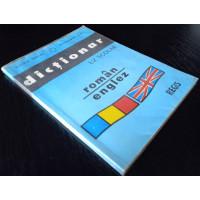 (Carte Veche) Dictionar roman-englez - Doina Maier, Gherasim Tic (1994)