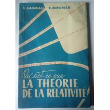 (Carte Veche) Qu'est-ce que La Theorie De La Relativite - Lev Landau (1967)