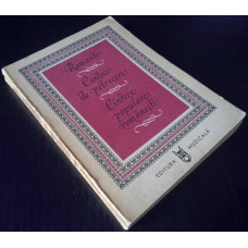 (Carte Veche) Romante, Cantece de petrecere, Cantece populare romanesti (1978)