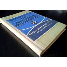 (Carte Veche) Elemente de algebra superioara cls. XII cartonata (1971)