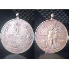 (Medalie Veche) Aparatorilor Independintei in Resbelul 1877-1878