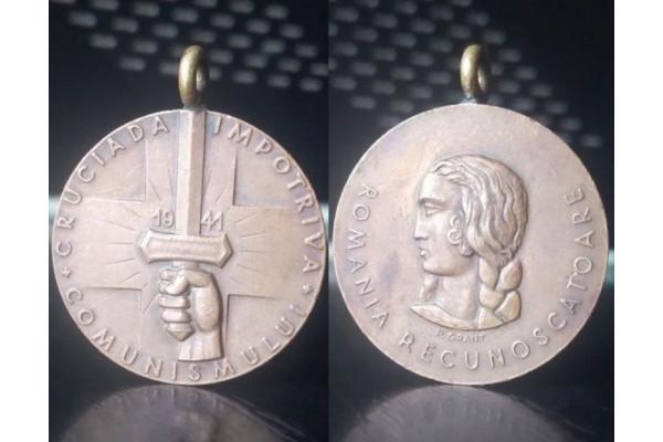 (Medalie Veche) Cruciada Impotriva Comunismului 1941 - Mihai I