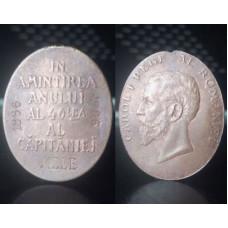 (Medalie Veche) In amintirea anului al 40 lea al capitaniei mele - 1866-1906 - Carol I Rege al României