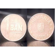 (Moneda Veche) 1 ban 2005