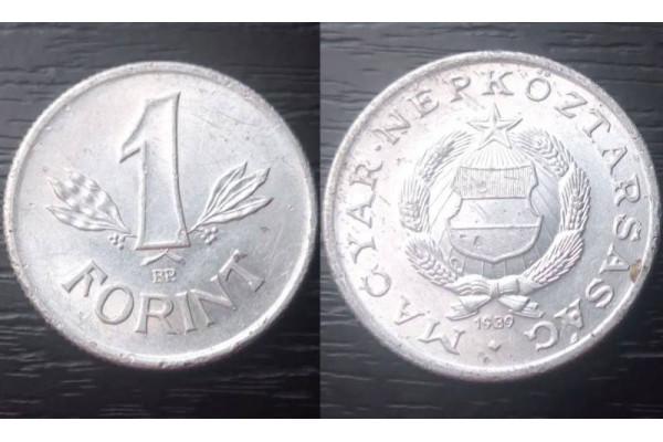 (Moneda Veche) 1 forint 1989 Ungaria
