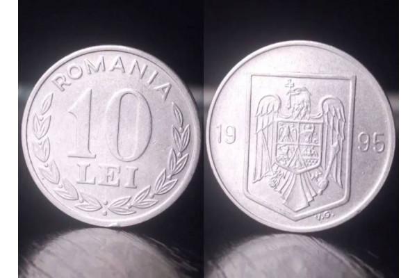 (Moneda Veche) 10  lei 1995