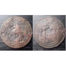 (Moneda Veche) 10 bani 1867 (Watt & Co.)