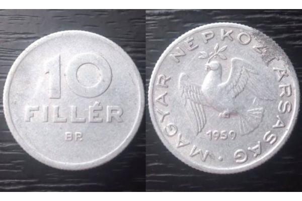 (Moneda Veche) 10 filler 1959 Ungaria