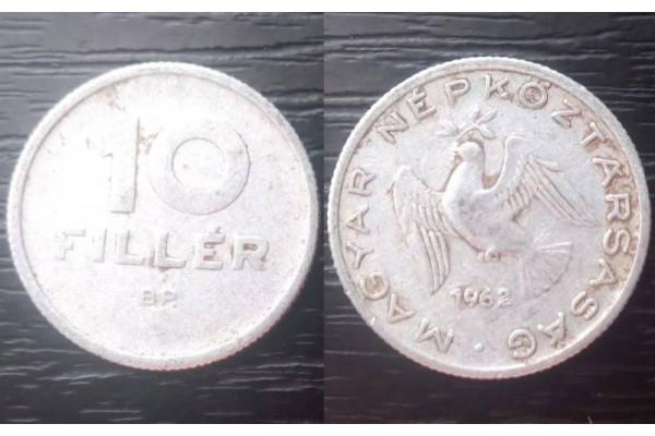 (Moneda Veche) 10 filler 1962 Ungaria