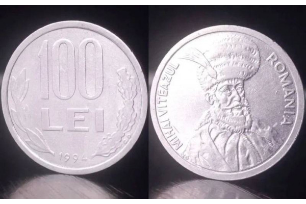 (Moneda Veche) 100 lei 1994 (Mihai Viteazul)