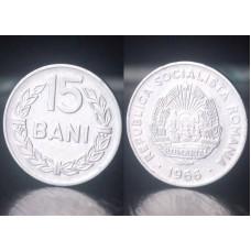 (Moneda Veche) 15 bani 1966 - RSR