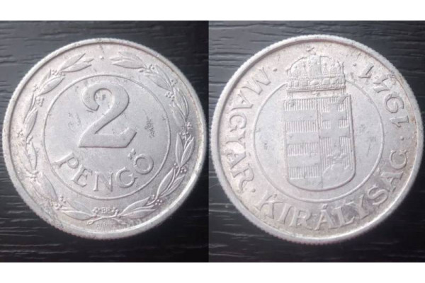 (Moneda Veche) 2 pengo 1941 Ungaria