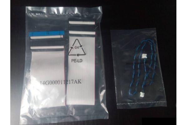 (Set cabluri Noi) IDE + FDD + Audio pt PC vechi