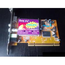 (Tuner TV Second-hand) Easy TV Philips pentru PC vechi colectie