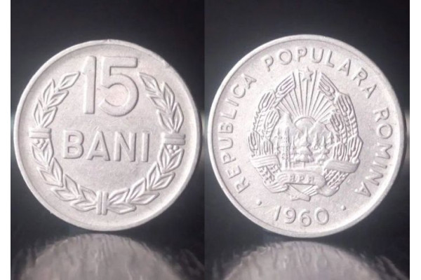 (Moneda Veche) 15 bani 1960 - RPR