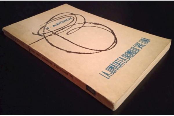(Carte Veche) La jumatatea drumului spre Luna - V. Axionov (1967)